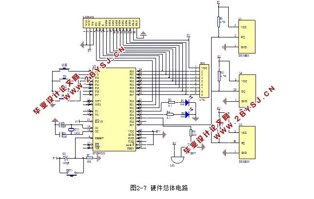 5硬件总体电路设计    7   第3章 系统的软件设计    8   3.