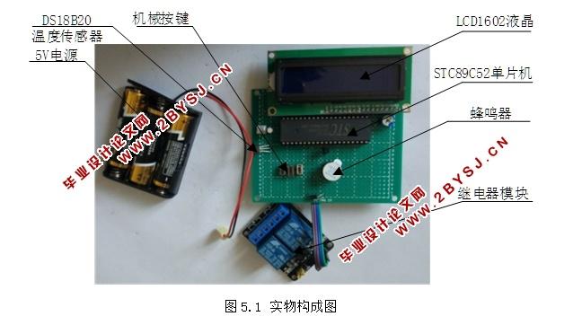 太阳能热水器温度控制系统设计(含pcb,电路图,程序代码)