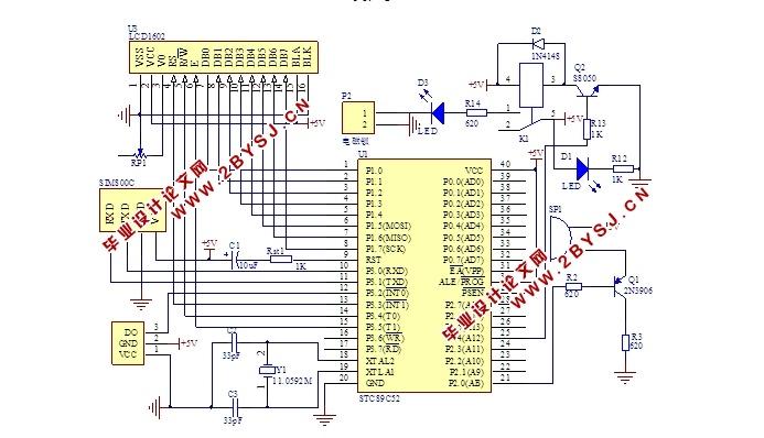 2 撬锁识别电路    8   3.2.1 sw-420传感器介绍    8   3.2.