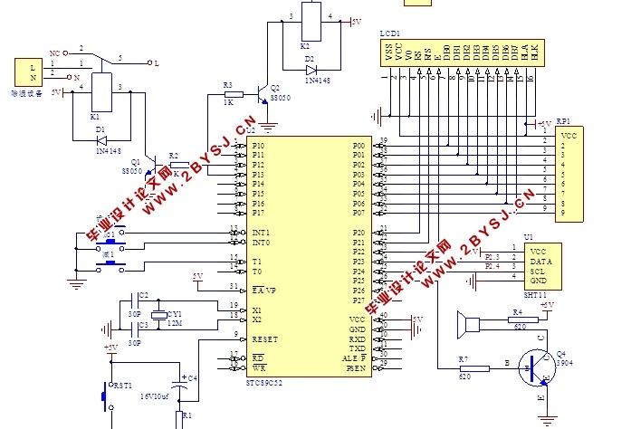 基于单片机的湿度检测与控制器设计(含电路图,proteus