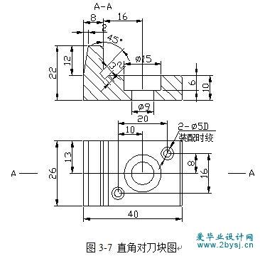 空气压缩机曲轴设计