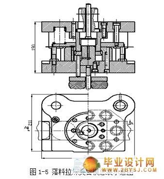 汽车玻璃升降器外壳模具设计(附答辩记录)||机械毕业