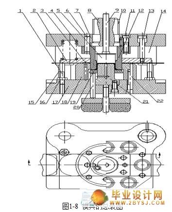 汽车玻璃升降器外壳模具设计(附答辩记录)