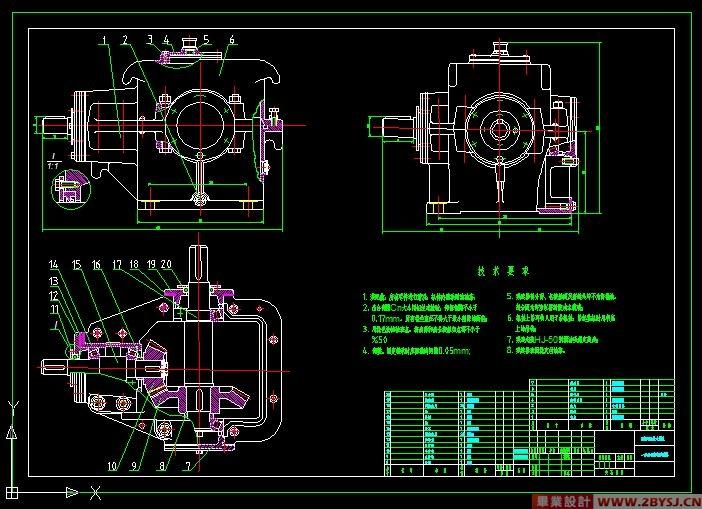减速带_单级圆锥齿轮减速器的设计制造|机械毕业设计