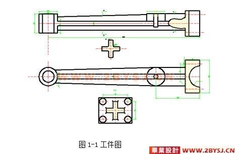手柄座夹具的设计(课程设计)