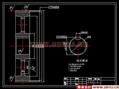 机械原理,理论力学,机械设计基储电工与电子技术,微机系统原理与接口