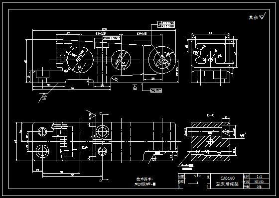 摘 要 在生产过程中,使生产对象(原材料,毛坯,零件或总成等)的质和量的状态发生直接变化的过程叫工艺过程,如毛坯制造,机械加工,热处理,装配等都称之为工艺过程。在制定工艺过程中,要确定各工序的安装工位和该工序需要的工步,加工该工序的机车及机床的进给量,切削深度,主轴转速和切削速度,该工序的夹具,刀具及量具,还有走刀次数和走刀长度,最后计算该工序的基本时间,辅助时间和工作地服务时间。 关键词 工序,工艺,工步,加工余量,定位方案,夹紧力 ABSTRACT Enable producing the targe