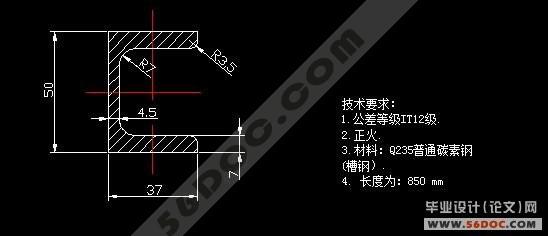 2 液压升降平台车的结构及运动原理 4 3&图片