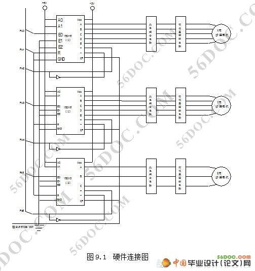 激光切割机原理电路图_激光切割机电路图