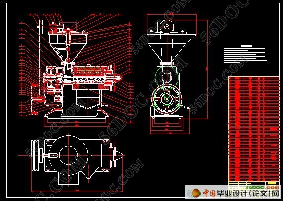 摘 要 本论文主要是对螺旋榨油机的总体结构设计。其中包括压榨部分,传动部分,机架部分,出油装置及进料等的结构设计。包括对输入端电动机功率/转速的选择。带及带轮的选择及设计。变速箱中齿轮的设计,轴的设计,轴承、键、联轴器的选择及相关的计算、校核。榨螺榨笼的设计等。其中榨螺和榨笼是榨油机的主要工作部件。榨螺部分主要有榨螺轴和榨螺(共3节).调饼头.锁紧螺母和调节螺栓等组成.榨螺的设计应满足榨螺间的装配要求.榨螺间装配必须严密.用锁紧螺母将其夹紧.防止油饼渗入榨螺孔内,影响榨螺的顺利拆卸.榨笼的榨膛由两部分组成