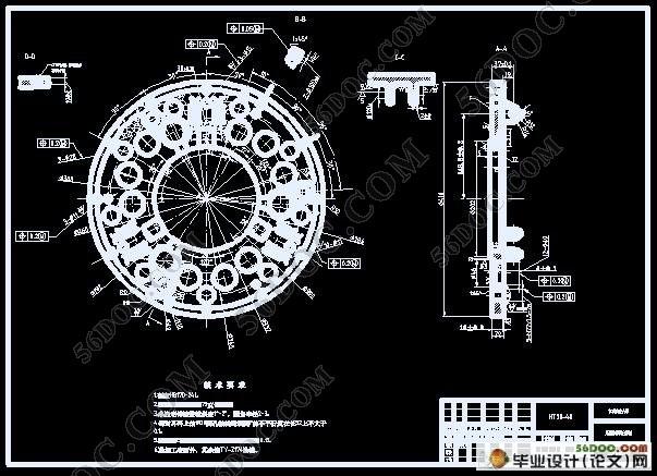某型拖拉机离合器的设计
