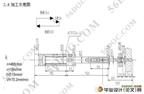 青岛kz2-8多轴钻床电路图纸