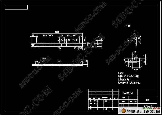 6轴系零件的设计计算 - 25 - 四.