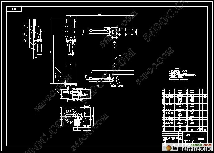 (农业机械)旋转式阵列结构激光杀灭器设计