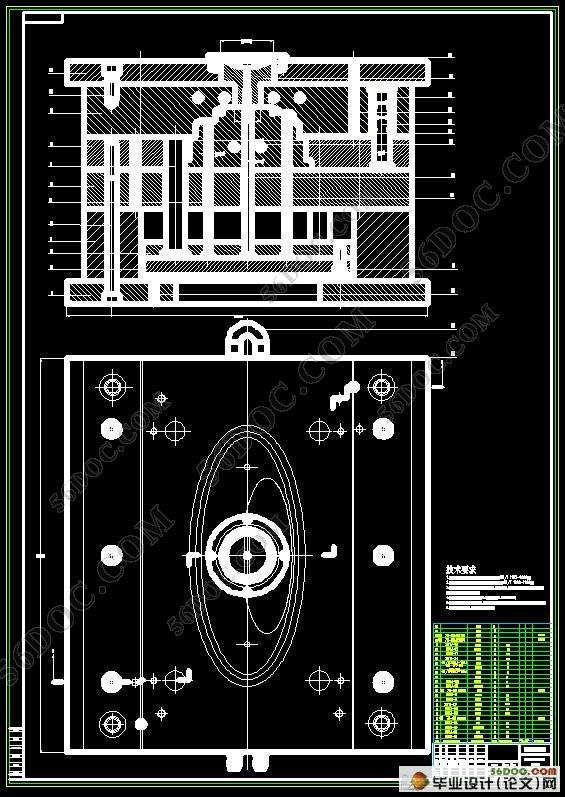 电器支脚注射模设计(含cad零件图和装配图)