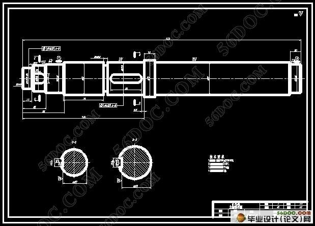 机设计(含cad零件图和装配图)