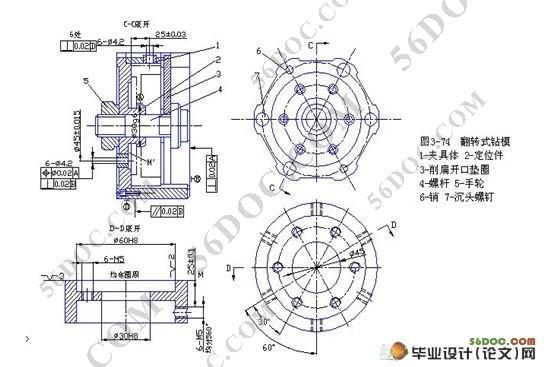 柴油机惰轮A轴进油孔钻图纸v图纸(CAD图纸和什么电气是ir夹具意思图片