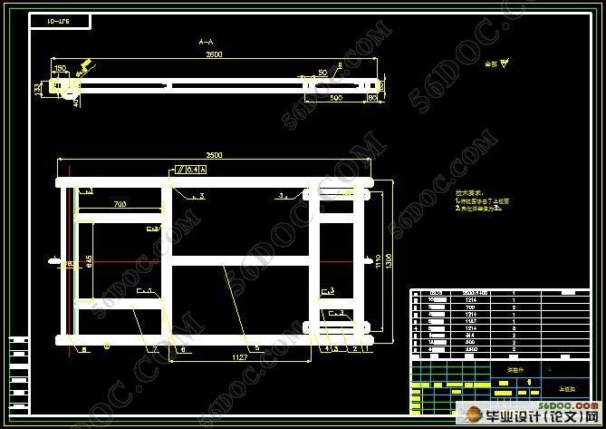 液压传动系统原理图_液压升降台的设计(含cad零件图和装配图) 机械毕业设计