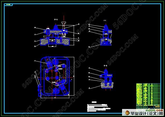 tl6弹性套联轴器液压夹具设计图片