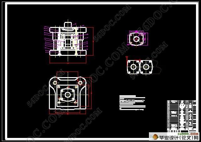 加油口支座冲孔落料模具设计(含cad零件图和装配图)