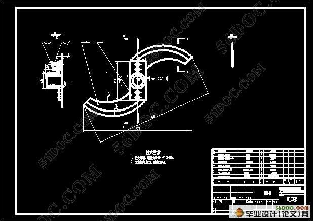 自動墻壁清洗機設計(含cad零件圖和裝配圖)|機械畢業