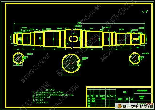 锤式破碎机设计(含cad零件图装配图)|机械毕业设计