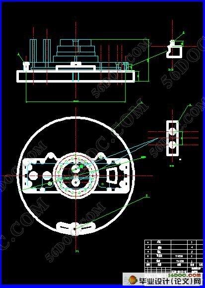 箱盖机械加工工艺工装设计(含机械工艺过程卡)