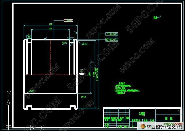 zl50轮式装载机工作装置机械部分设计|机械毕业设计