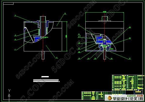 磨浆机内部结构图电动石磨图纸立式转轴磨浆机图纸