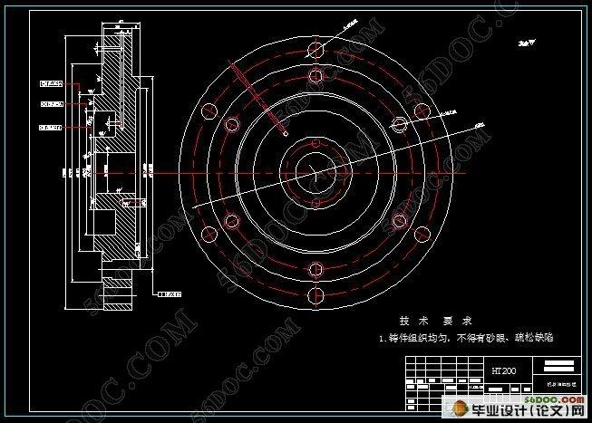 自动线通用多关节机械手设计