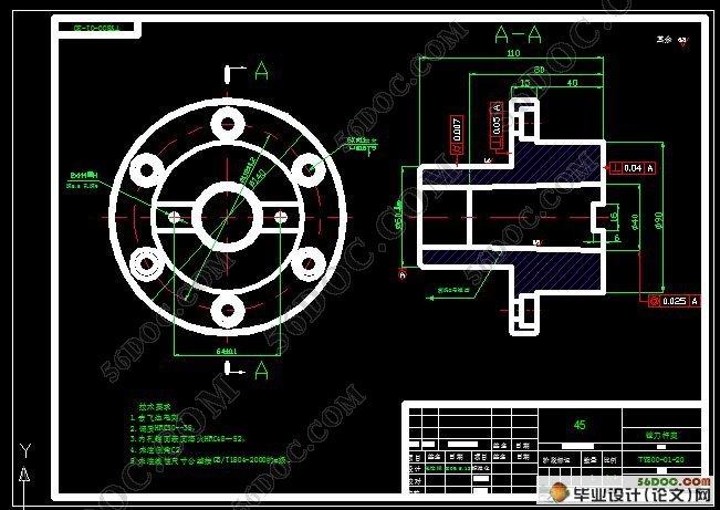 30 第一节 工况分析 30 第二节 拟定液压系统原理图片