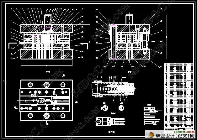 液压系统总体设计