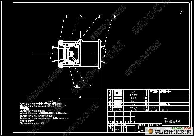 如楼上所说汽车液压系统主要有制动系统,助力转向系统,减震装置,自卸图片