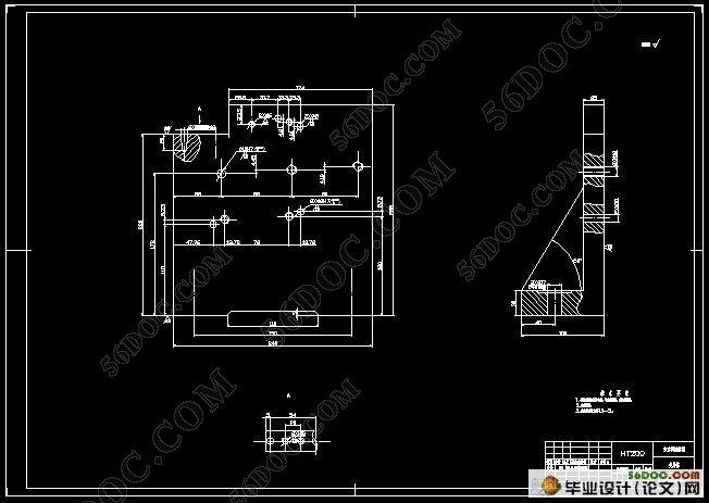 柴油机曲轴的加工工艺及夹具设计(含工序卡)