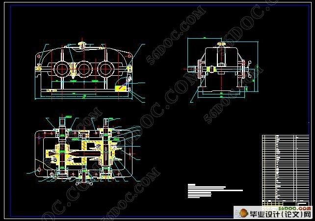 垃圾桶装车机构设计|机械毕业设计