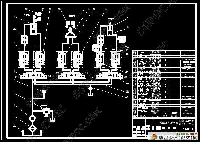 文章主要叙述了机械手的设计计算过程