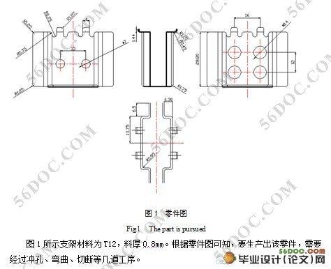 线切割工件设计图展示图片