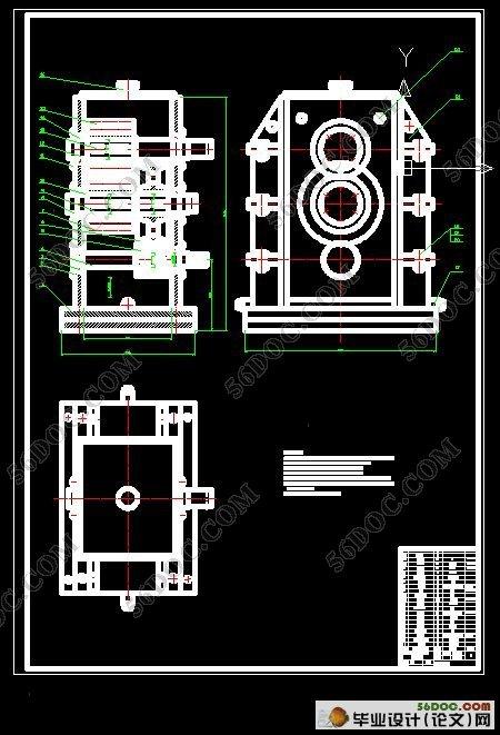 飞剪机传动装置的设计|机械毕业设计