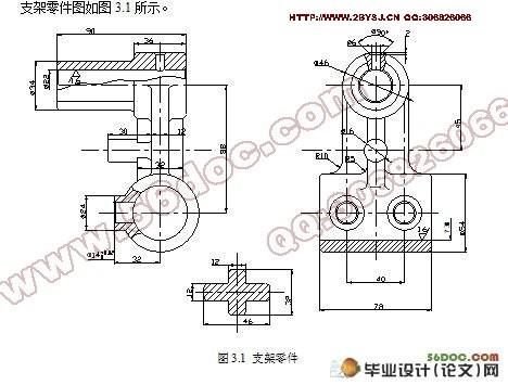 液压夹紧的专用夹具设计-支架零件的工艺工装设计
