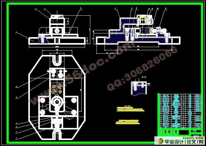 整个过程是选择组合机床.在夹具专用夹具的使用条款.