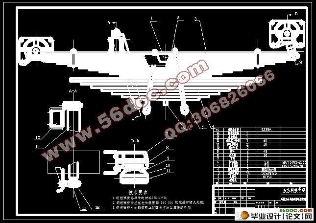 货车前桥结构图