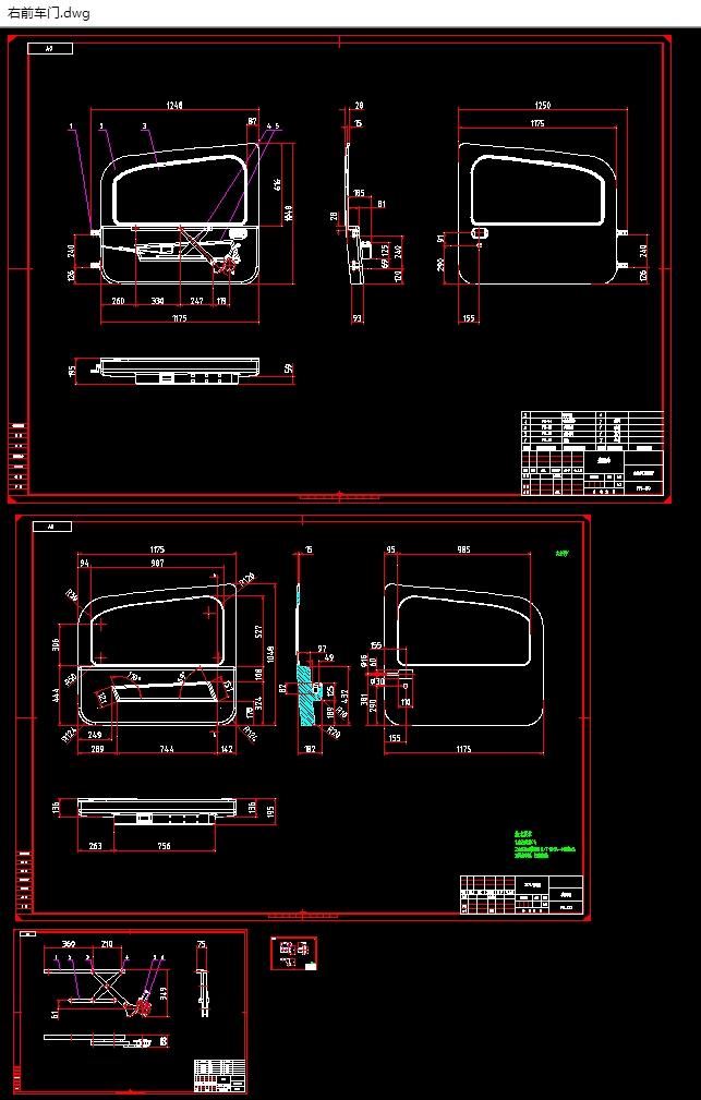 电动汽车右前车门的设计 含cad图 Solidworks Igs三维图 机械毕业设计