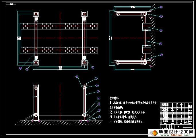 机械式四柱汽车举升机设计(含cad零件装配图)