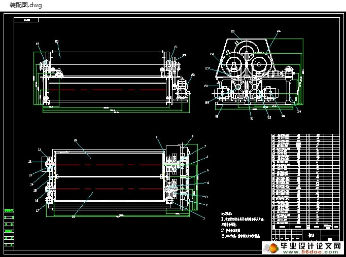卷板机设计计算_三辊卷板机设计(含CAD零件装配图)|机械毕业设计