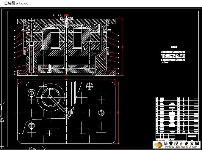 盖塑料注塑模具设计(Φ80*25)(含cad零件装配图)
