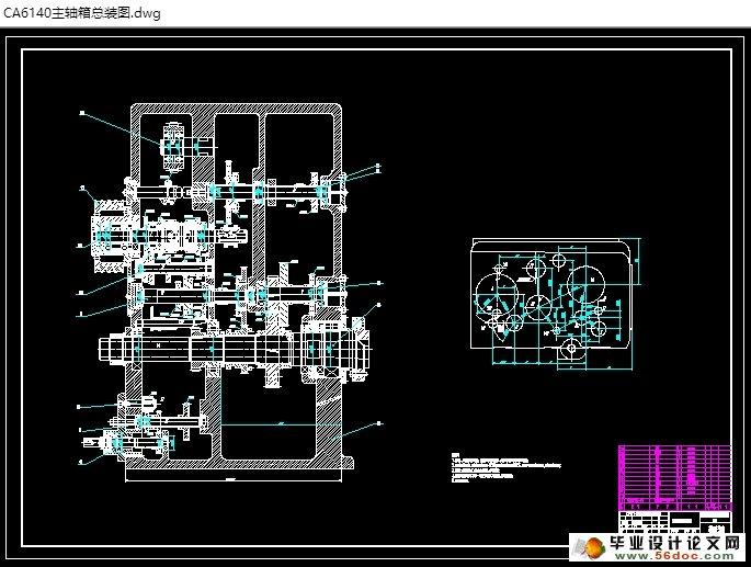 ca6140机床主轴箱结构设计(含cad零件装配图)