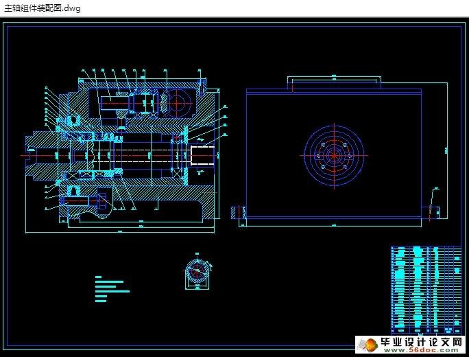 铣削组合机床主轴箱设计(含cad零件装配图)