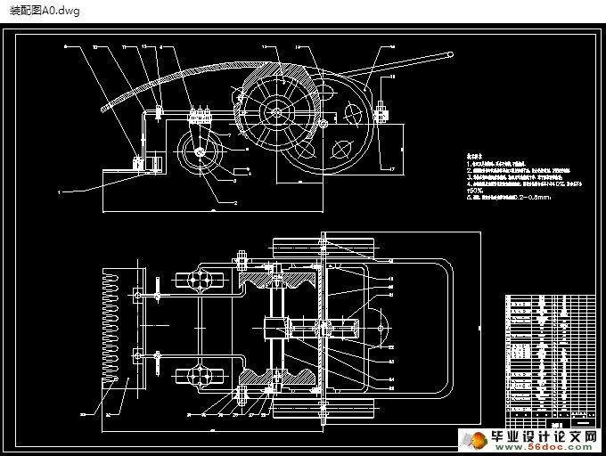 图纸4张) 主要工作原理 果园的除草机的设计是用砂轮的运动。齿轮刀具的运动功能。果园除草机的齿轮,齿轮的齿面,拨杆和剪刀等部件组成,面齿轮和拨杆是一个组合的工作。齿轮是通过车轮的转动方向传递给杠杆,造成水平方向的往复运动,使刀具自动往复运动。由于该除草机变矩范围不够大,刀具的选择是提高除草机的效率尤为重要.