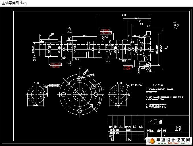 图纸3张) 摘要 课题是对车床主轴箱结构进行设计,而主轴箱设计最重要的就是主传动系统的运动设计。主传动系统的运动设计有确定极限转速、确定公比、确定转速等级、确定结构网和结构式绘制转速图、确定齿轮和拟定传动系统图。主运动部件的结构设计有:带传动的设计、确定各种计算转数、确定齿轮模数、确定各轴最小直径和设计部分主轴主件。设计完成后轴与轴承的校核:州的校核主要通过轴颈、结构、运动等计算出轴最大承受能力,能够正常工作的时间。轴承则通过每个不同的轴连接,确定要用的轴承,选出醉倒的轴承,最后确定轴承轴和轴承是否达到要