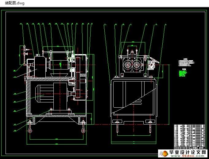 2 开炼机的未来展望    4     第二章开炼机的工作原理    5     2.